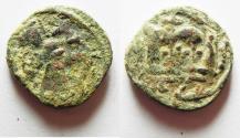 Ancient Coins - AS FOUND: ARAB-BYZANTINE AE FALS