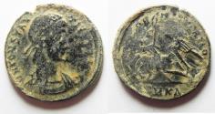 Ancient Coins - CHOICE CONSTANTIUS II AE CENT. AS FOUND
