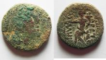 Ancient Coins - NABATAEAN. ARETAS II OR III DAMASCUS MINT. AE 19. AS FOUND
