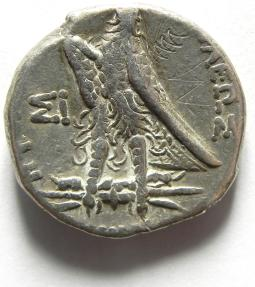 Ancient Coins - Egypt, Ptolemaic Kings. Ptolemy II Philadelphos. 285-246 BC , SIDON MINT , CHOICE OBVERSE!!!
