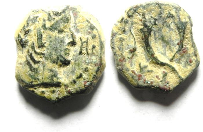 Ancient Coins - NABATAEAN KINGDOM , ARETAS IV AE 15 , HIGH QUALITY , NICE DESERT PATINA