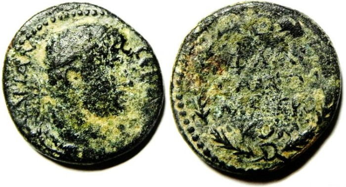 Ancient Coins - SAARIA / JUDAEA , NEAPOLIS , HADRIAN , AS FOUND?!