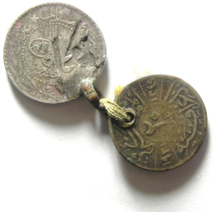 """World Coins - LOT OF THREE SILVER & OTHER COINS, OTTOMAN & IRAQ, ONE COUNTERMARKED WITH """"HIDJAZ"""" , VERY RARE!!!"""