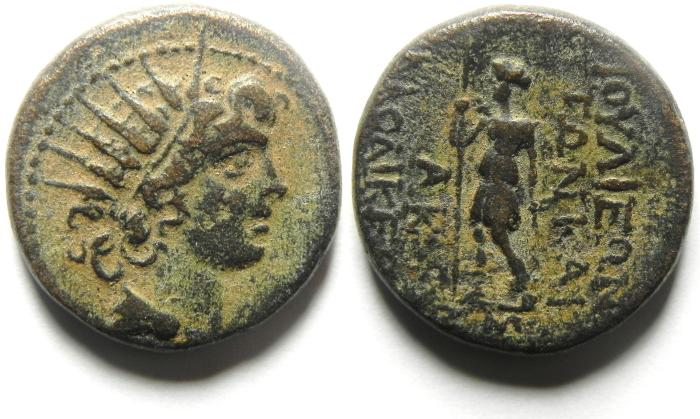 Ancient Coins - Laodikeia Syria - AE21 1st Century BC