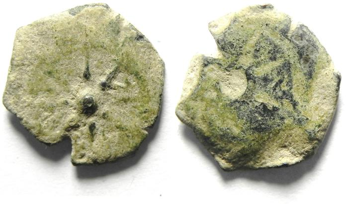 Ancient Coins - JUDAEA , NICE WIDOW'S MITE , PRUTAH , BROCKAGE