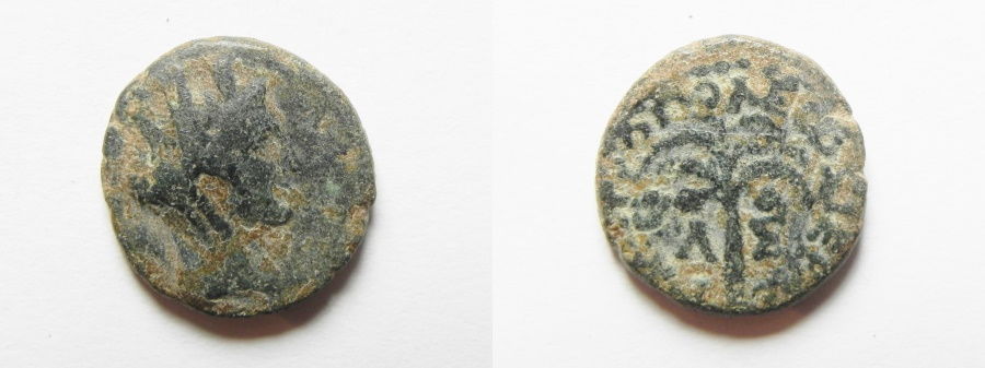 Ancient Coins - Phoenicia, Tyre. Autonomous Issue. 1st Century BC - 1st Century AD. AE 16