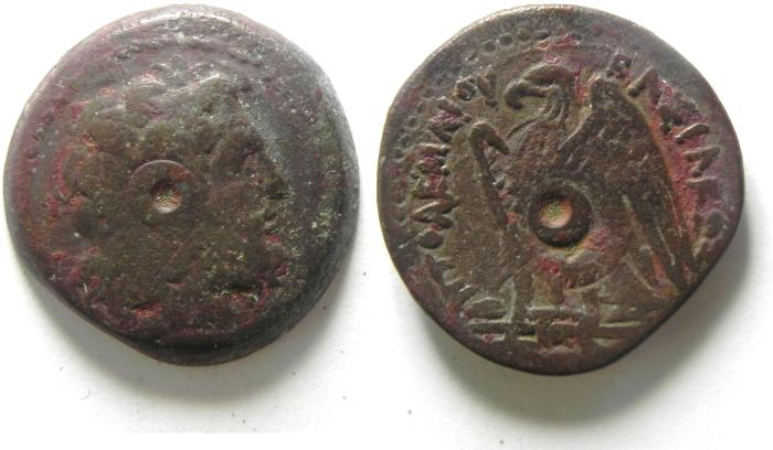 Ancient Coins - PTOLEMAIC KINGDOM , PTOLEMY II AE 19