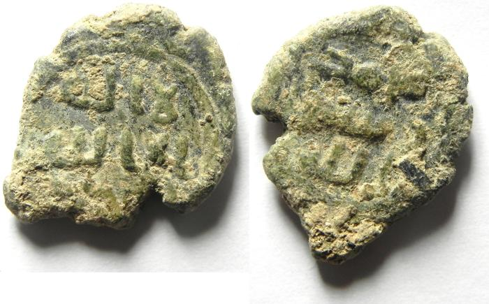 World Coins - ISLAMIC , UMMAYED AE FALS - AS FOUND