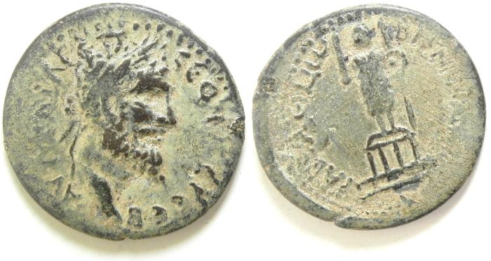 Ancient Coins - ARABIA , RABBATH MOBA , SEPTIMIUS SEVERUS , VERY NICE BARBARIC AE 30