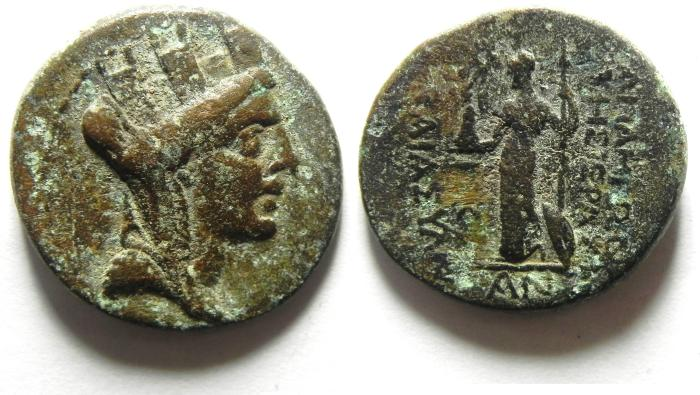 Ancient Coins - Syria, Seleukis and Pieria. Apameia . scarce coin AE21