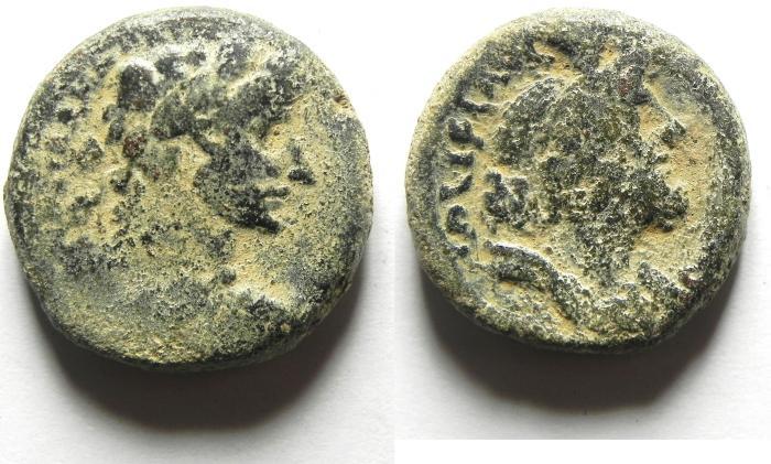Ancient Coins - JUDAEA , CAESAREA , HADRIAN AE 24