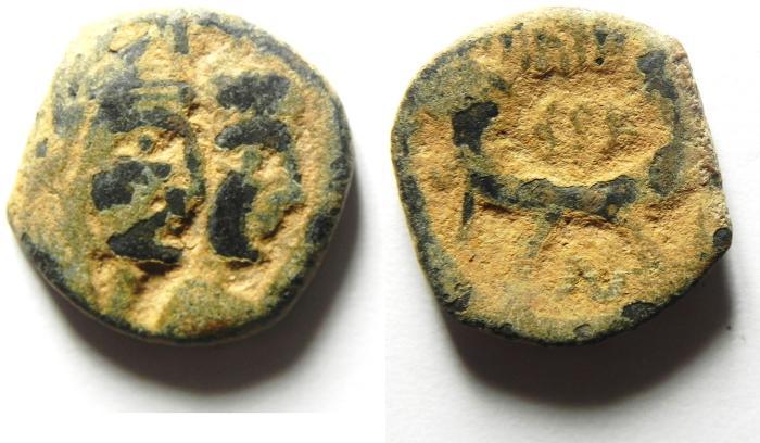 Ancient Coins - NABATAEANS OF PETRA , ARETAS IV & SHAQUELAT , AE 17 , PETRA MINT