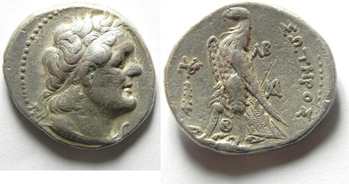 Ancient Coins - Ptolemaic Kingdom. Ptolemy II Philadelphos. 285-246 BC. AR Tetradrachm , TYRE MINT, NICE HELLANISTIC PORTRIAT !!