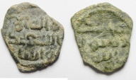 Ancient Coins - ISLAMIC. UMAYYAD DYNASTY, AE FILS , JERUSALEM, VERY RARE! 7TH CENT. A.D