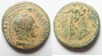 Ancient Coins - JUDAEA. HERODIAN DYNASTY . AGRIPPA II UNDER VESPASIAN . AE 23