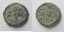 Ancient Coins - ROMAN IMPERIAL. Leo I (AD 457-474). AE 12mm, 1.24g. Constantinople mint.
