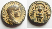 Ancient Coins -  Coele Syria. Heliopolis under Gallienus (AD 253-268). AE 22mm, 10.71g. Eighth emission, AD 256/7.