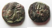 Ancient Coins - Elymais Dysnasty, Orodes II (Circa 130-147 AD), AE drachm