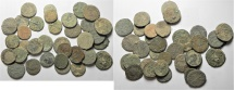 LOT OF 34 HIGH QUALITY ROMAN AE COINS AS FOUND