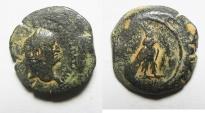 Ancient Coins - Egypt. Alexandria. Vespasian AE obol