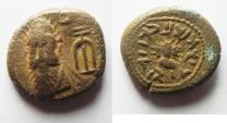 Ancient Coins - Ancient Persia, Elymais Dysnasty, Orodes II (early mid 2nd century AD), AE drachm