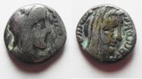 Ancient Coins - NABATAEAN KINGDOM. RABBEL II & GAMILAT AR DRACHM