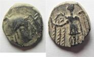 Ancient Coins - NABATAEAN KINGDOM. ARETAS II. DAMASCUS MINT. AE 14