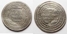 Ancient Coins - ISLAMIC. UMMAYYED SILVER DERHIM. KERMAN . AH 90