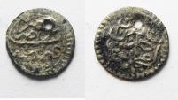 World Coins - OTTOMAN? SILVER UNIT