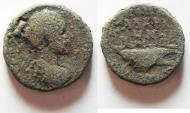 Ancient Coins - DECAPOLIS. GADARA. GORDIAN III WITH GALLEY. NEEDS CLEANING
