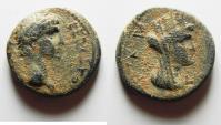 Ancient Coins - DECAPOLIS. GADARA. CLAUDIUS I AE 19. AS FOUND