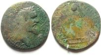 Ancient Coins - ARABIA , RABBATH MOBA ,  BARBARIC COIN , SEPTIMIUS SEVERUS AE 27
