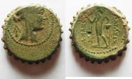 Ancient Coins - SELEUKID EMPIRE. SELEUKOS IV AE 22