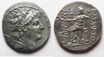 Ancient Coins - Apparently unpublished variety  : GREEK. Seleukid kings. Alexander II Zabinas (128-122 BC). AR tetradrachm (28mm, 15.98g). Antioch mint.