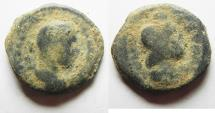 Ancient Coins - DECAPOLIS. BOSTRA. SEVERUS ALEXANDER AE 20MM