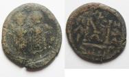 Ancient Coins - ARAB - BYZANTINE, BAÁLBAK MINT, AE FALS