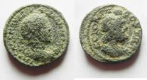 Ancient Coins - Decapolis, Bostra. SEVERUS ALEXANDER. AS FOUND