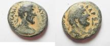 Ancient Coins - DECAPOLIS. GADARA. MARCUS AURELIUS AE 25