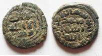 Ancient Coins - ISLAMIC. UMMAYYED AE FALS. TIBERIAS MINT. طبرية
