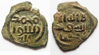Ancient Coins - ISLAMIC UMMAYED DYNASTY . AE FILS. JERUSALEM (ILYA) MINT. VERY RARE