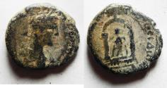 Ancient Coins - ROMAN PROVINCIAL . NEAR EASTERN AE 21