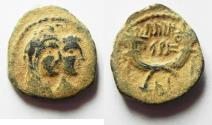 Ancient Coins - AS FOUND. ORIGINAL DESERT PATINA. NABATAEANM KINGDOM. ARETAS IV & SHAQUELAT AE 19