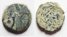 Ancient Coins - JUDAEA. HASMONEAN AE PRUTAH. ORIGINAL PATINA