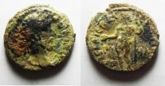 Ancient Coins - Apparently unpublished: Galilee. Caesarea Panias under Commodus (AD 177-192). AE (25 mm, 9.57g). Struck in civic year 191 (AD 188).