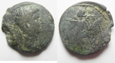 Ancient Coins - Egypt. Alexandria under Augustus (27 BC-AD 14). AE diobol (24mm, 8.79). Struck in regnal year 42 (AD 11/12).