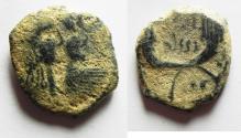 Ancient Coins - Nabataean Kingdom, Malichus II, 40 - 70 A.D., Petra mint. AE 17