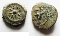 Ancient Coins - ORIGINAL DESERT PATINA: Judaea, Alexander Jannaeus, 103-76 BC, AE Prutah. WIDOW'S MITE