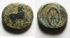 Ancient Coins - KYRENAICA, Kyrene. temp. Ophellas. Ptolemaic governor, first reign, circa 322-313 BC. Æ 19