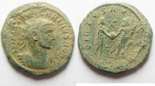 Ancient Coins - CARINUS AE ANTONIANUS