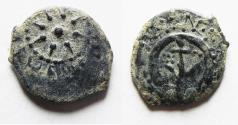 Ancient Coins - ARAMIC INSCRIPTION ALL AROUND STAR: Biblical Widow's Mite: Alexander Jannaeus (103-76 BC) AE LEPTON